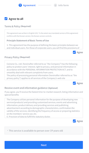 Coinone agreement