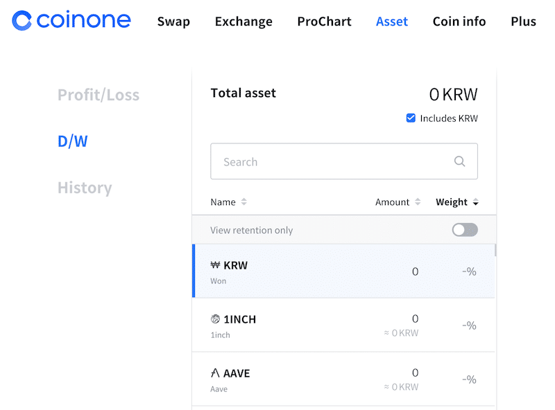 Coinone deposit funds